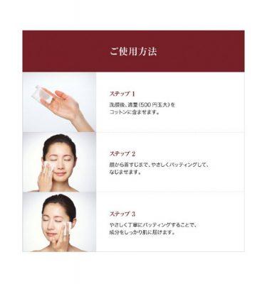 sk-ii-facial-treatment-essence-5-375x400_b577016eab934d049f5bb92fff62c89c_grande